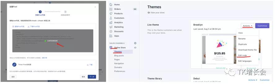 TikTok ads丨手把手教你设置TikTok广告投放后台插图(8)